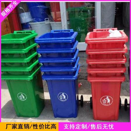 厂家批发100L塑料垃圾桶 塑料垃圾桶