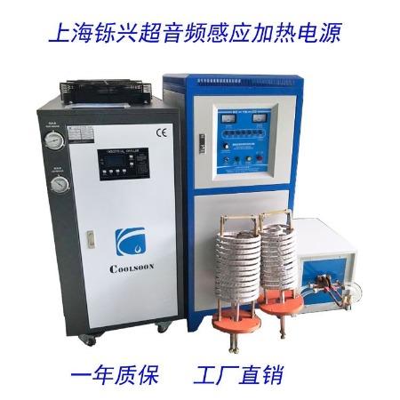 钻头焊机 水钻焊接设备 高频焊接感应加热钎焊机