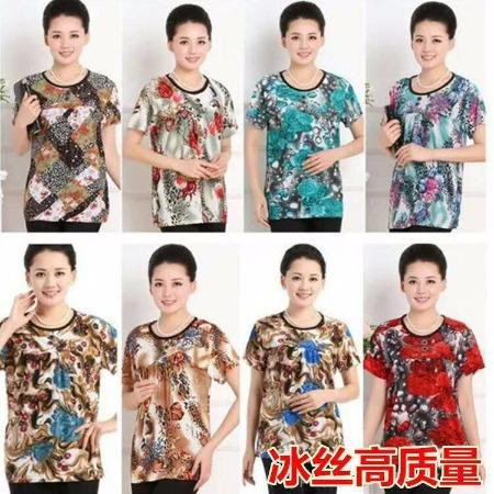 重庆便宜女装中老年短袖 韩版T恤 老人上衣 纯棉T恤 库存服装批发 两三块T恤冰丝女装 处理