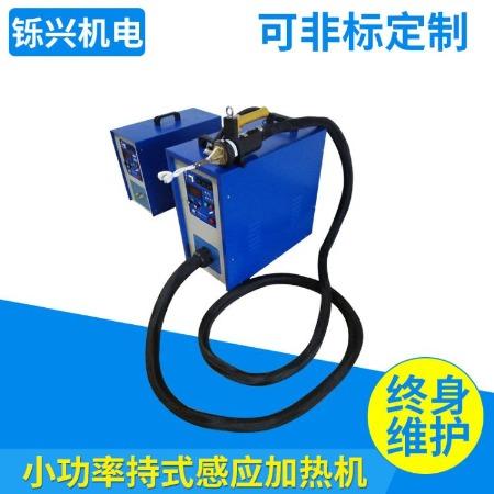 上海铄兴加热机械设备 生产销售手持高频机金属材质钎焊 牢度强 不易脱焊 价格优惠