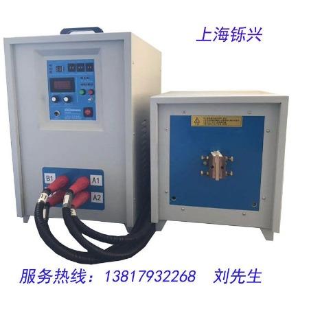 高频焊机,JX-160KW钎焊机,大功率紫铜排焊机,
