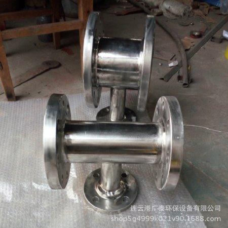 厂家直销 疏水阀气液两相流疏水阀 气液两相流控制装置 欢迎订购