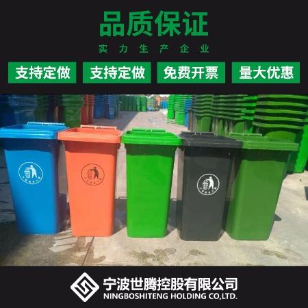 广州垃圾桶轮子分类垃圾桶环卫垃圾桶社区垃圾桶塑料垃圾桶