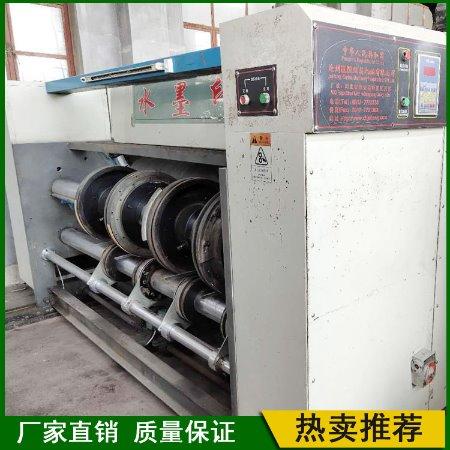 二手纸箱机械厂家 直销单色圆模开槽机 2450x480单色圆模开槽机