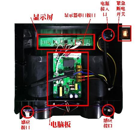【紫宇电子】投币吹风机 多年经验量大优惠优质商家专业厂家服务周到 吹风机