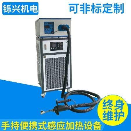 上海铄兴加热机械设备专业生产销售手持高频机金属材质钎焊价格优惠 值得购买