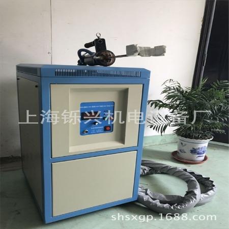 上海铄兴加热机械设备专业生产销售手持高频机金属材质钎焊 质量结实耐用 不易脱焊