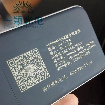 塑料材料激光打标 金属铭牌激光打标机 ABS材料激光打标机