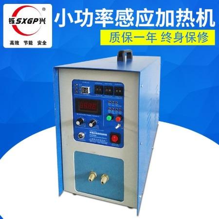 上海钎焊机,高频焊,高频淬火,高频电源(高效能钎焊机)