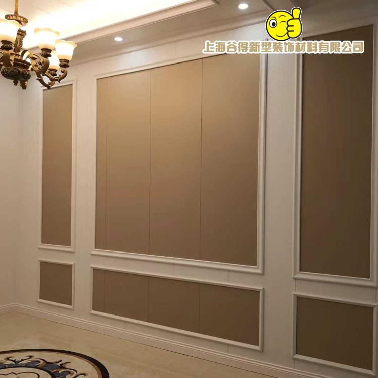 背景墙厂家 竹木纤维电视墙批发厂家 质优价廉 规格齐全 量大优惠 谷得竹木纤维背景墙