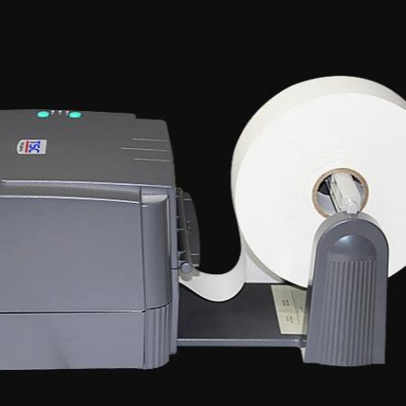 安徽TSC/台半 TTP-244/342E Pro不干胶标签机 一维二维码条码打印机厂家直销批发