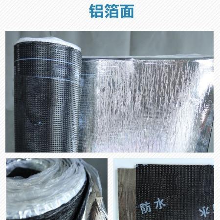 国标防水卷材sbs防水卷材 改性沥青防水卷材 sbs自粘防水卷材