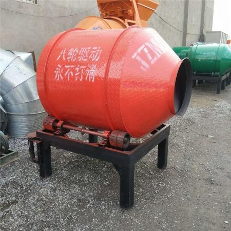 批发电动混凝土搅拌机 建筑机械砂浆搅拌机 小型水泥滚筒搅拌机