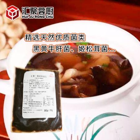 汇聚蓉厨 菌汤火锅底料100g 绿色健康天然无添加 厂家直销 可贴牌定制加工