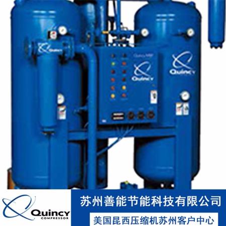 【Shanneng/善能】吸干机 厂家直销吸附式干燥机批发零售全国 现货供应规格齐全