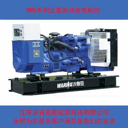三菱柴油发电机组销售、维修、保养服务 柴油发电机组操作调整原因 江苏沃睿亚