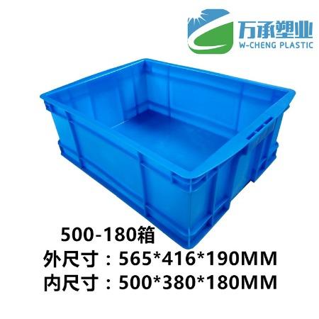 500-180箱 食品厂专用塑料箱 浙江塑料箱生产厂家直销 物流周转箱
