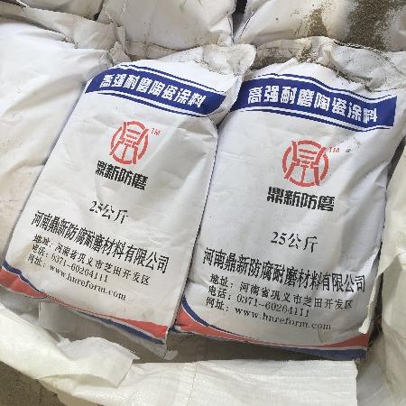 耐磨陶瓷涂料DX501水泥厂窑头风管专用 耐高温抗冲刷