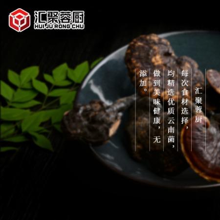 汇聚蓉厨 菌汤火锅底料100g 绿色健康天然无添加 厂家直销 可贴牌定制生产
