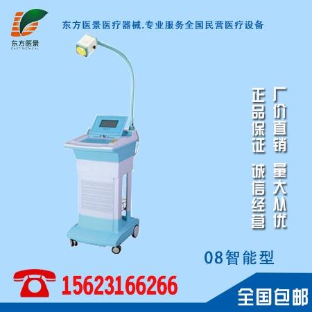 大连可尔微米光治疗仪HONG光治疗仪