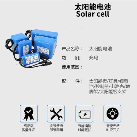 石家庄磷酸铁锂电池批发
