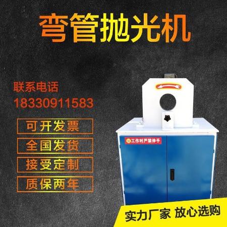 昌和机械 全自动弯管抛光机排气管抛光机 异形弯管抛光机质优价廉