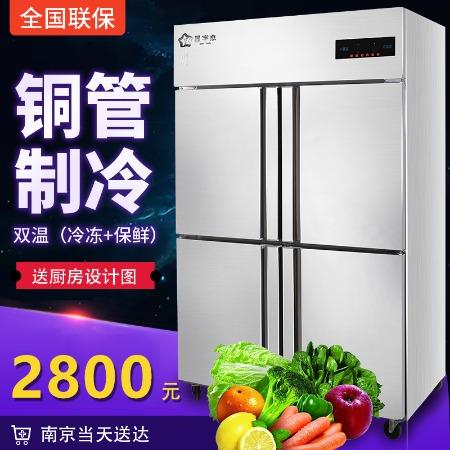 星宇杰商用冰箱商用冷柜四门六门立式冰箱酒店冷柜冰箱