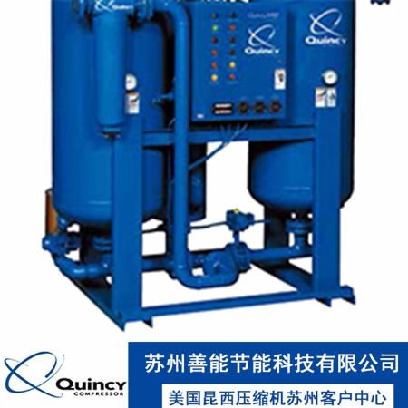 【Shanneng/善能】吸干机 电子除水除油吸附式干燥机 空气干燥机实力厂家量大从优 多年经验