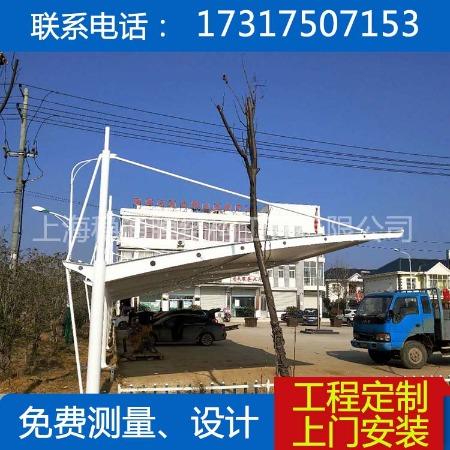 上海Wentong/稳通厂家直销 加工定制 膜结构停车棚 汽车公交车站雨棚 户外景观遮阳车棚