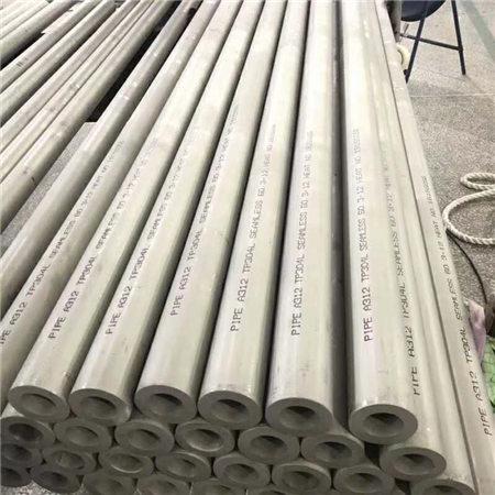 15NI1MNMONBCU高压锅炉管.Q390B无缝钢管.化工用管