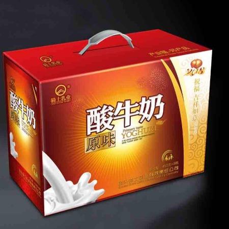 福州包装盒设计 茶叶包装盒定制 保健品礼盒订购 水果纸箱批发 福州易企印