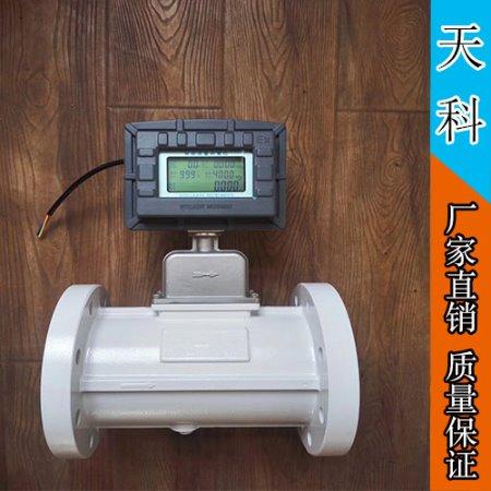 泰兴天科自动化厂家定制涡轮流量计 涡街流量计 液体流量计 厂家直销 欢迎订购