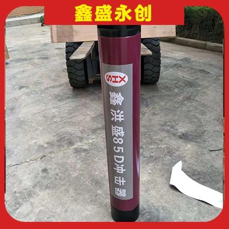 直销潜孔钻机冲击器中风压 高效率潜孔钻机