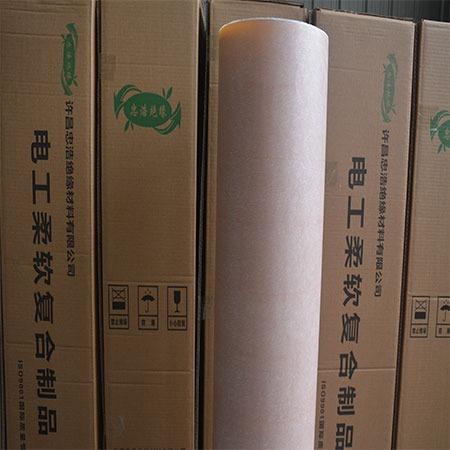 绝缘纸-型号规格齐全-6650NHN绝缘纸-忠浩绝缘