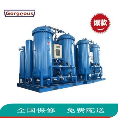 苏州高杰斯 电缆生产专用制氮机 高纯度制氮设备  云南贵州空分设备 小型可定制