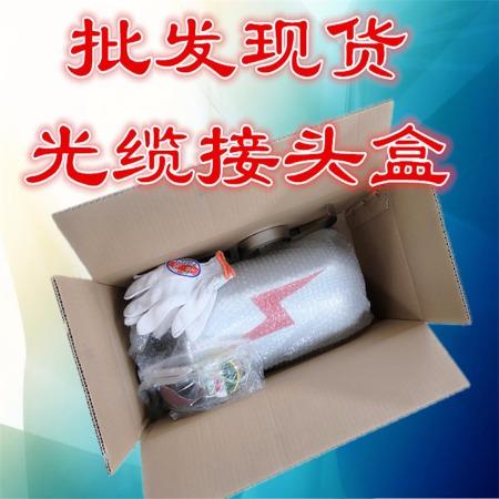山东菏泽电力器材公司批发帽式接续金具 铝合金接头盒富华光缆接头盒