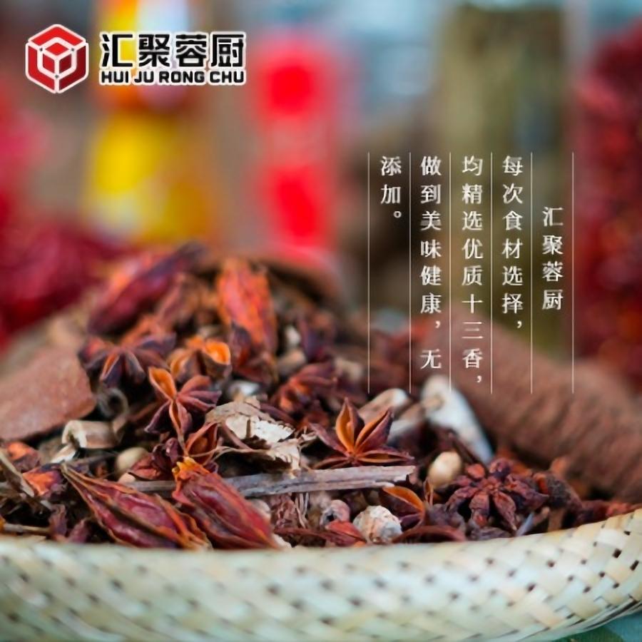 汇聚蓉厨; --四川火锅底料,火锅底料生产厂家-自发热火锅贴牌,调味料代加工