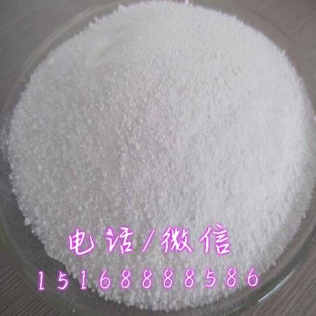 厂家价格现货批发直销 98%高含量优质工业级七水硫酸锌  无水硫酸锌