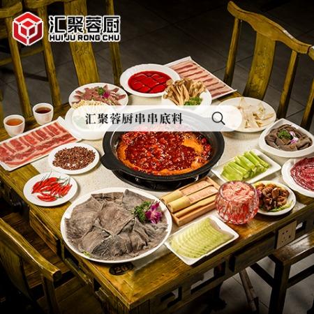 匯聚蓉廚;  四川火鍋底料,火鍋底料生產廠家,自發熱火鍋貼牌,調味料代加工廠家