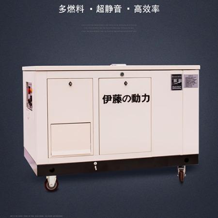 30KW天然气发电机组多少钱