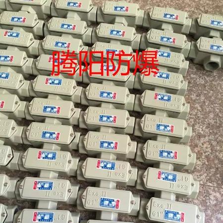 BHC-B-G3/4三通防爆穿线盒
