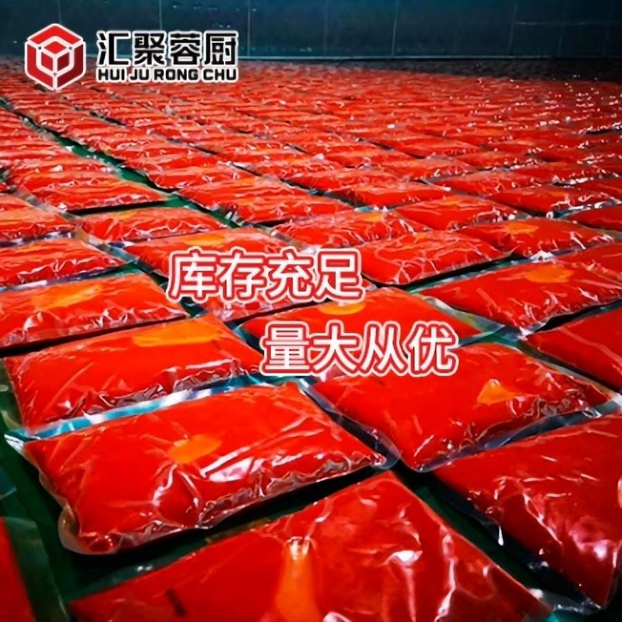 汇聚蓉厨; 四川火锅底料,火锅底料生产厂家,自发热火锅贴牌-调味料代加工