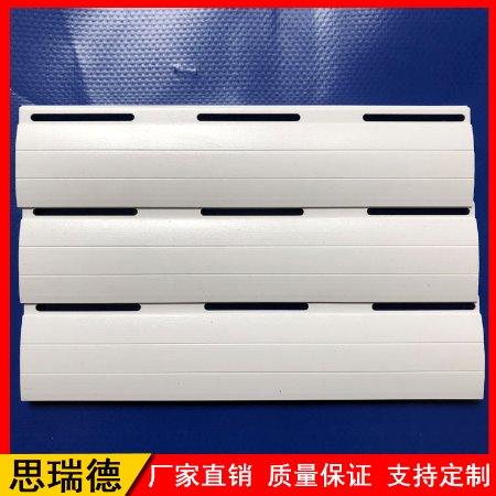 冲孔帘片 铝型材筛孔 铝制筛孔  定制生产