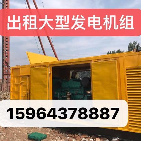 沃尔沃柴油发电机组310耐造