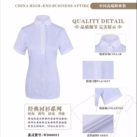 蒲光服装 T恤定制厂家 天津西服定制厂家 天津职业装 定做T恤