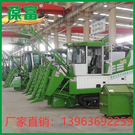 青州大有甘蔗收获机  新型甘蔗收割机