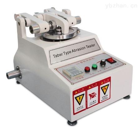 东莞塑胶taber耐磨试验机