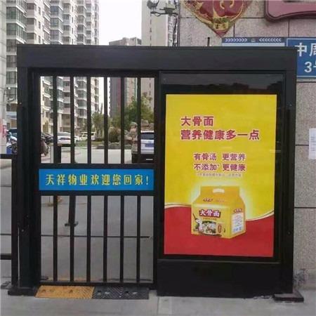 厂家直供小区人行通道门 人行通道广告门  智能平移门