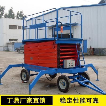 货物升降机批发定制货物升降机货物升降机批发商货物升降机销售