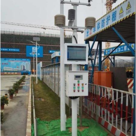 腾宇仪器生产车载扬尘在线检测系统报价